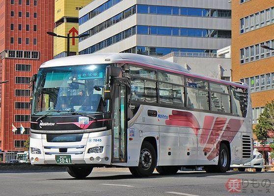 Large 180315 bustype 13
