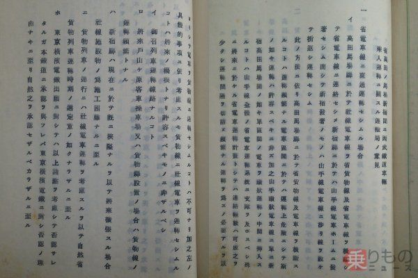 Large 180329 seibushinjuku 03