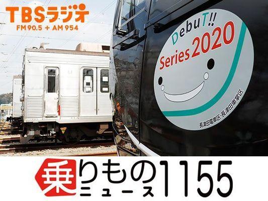 Large 180408 nori1155 01