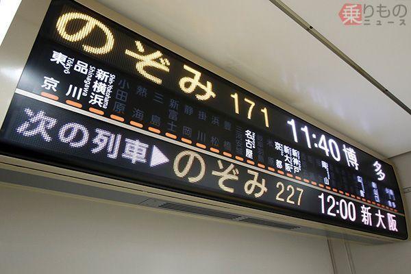 Large 180407 nozomi 01