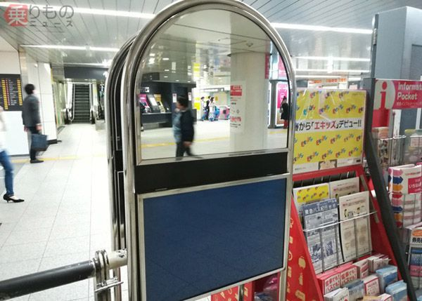 Large 180405 mirrorad 01