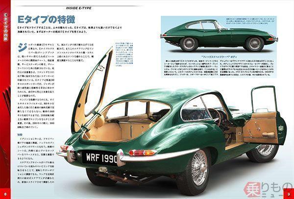 Large 180409 jaguaretype 06