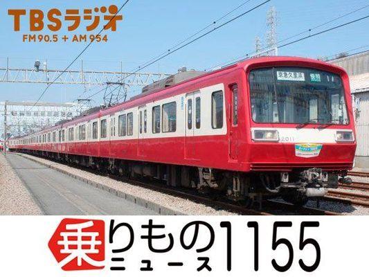 Large 1155 180415