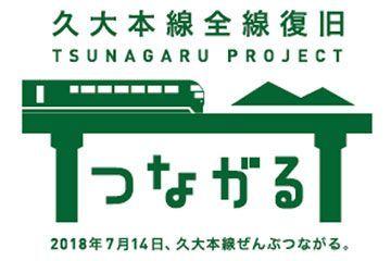 Large 180419 jrqkyudai 01