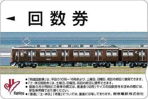 Large 180426 hankyukaisuuken 01