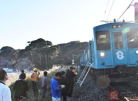 Large 180501 tetsugaku 01