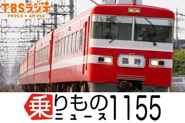 Large 180513 norimono1155