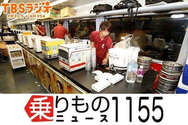 Large norimono1155 180520