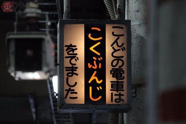 Large 180521 nisiko 01
