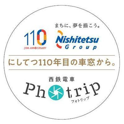 Large 180521 nishitetsu110wrapping 02