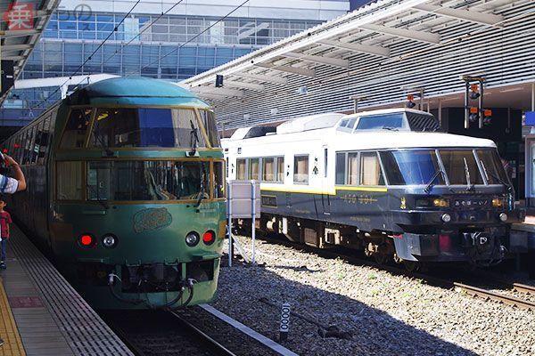 Large 180516 trainname 01