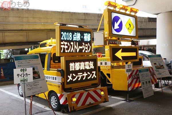 Large 180525 shutokotenken 01