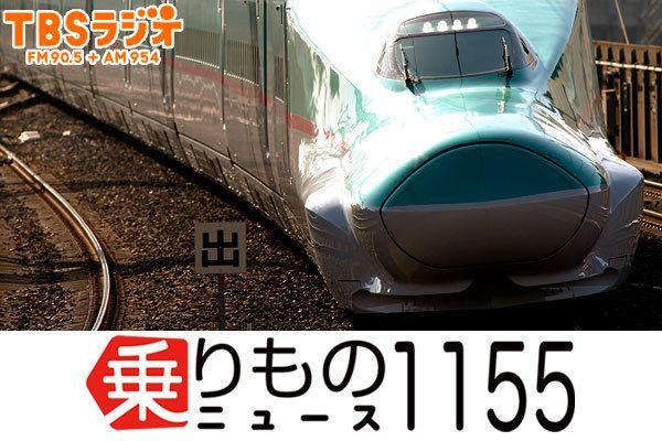Large norimono1155 180603