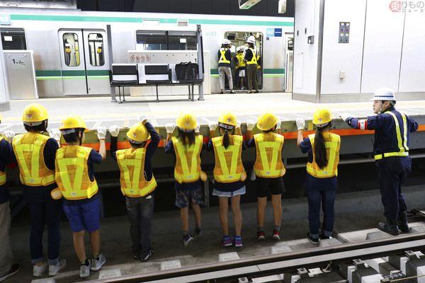 Large 180602 metro 01