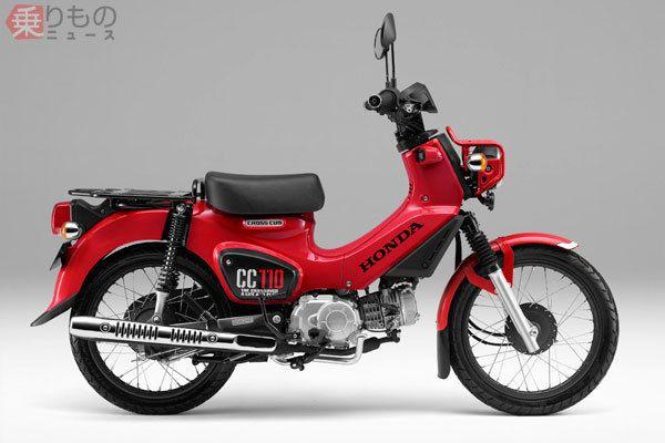 Large 180608 125cc 01