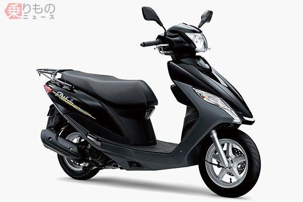 Large 180608 125cc 03
