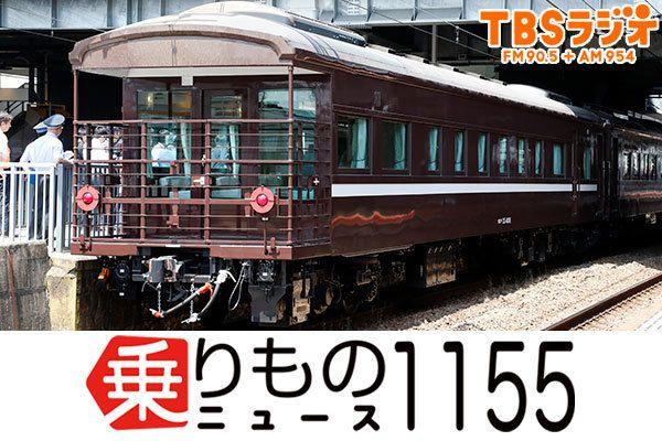 Large norimono1155 180610