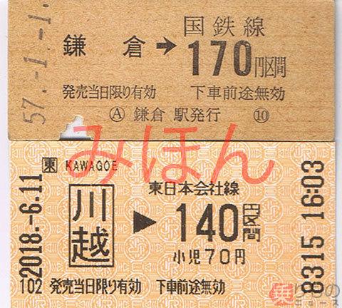 Large 180611 gesha 01