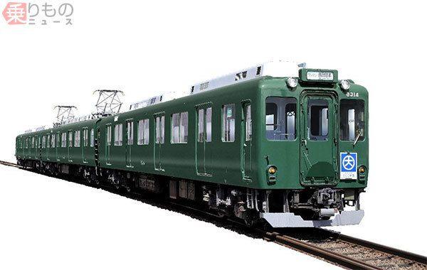 Large 180620 kntttawaramoto100 01
