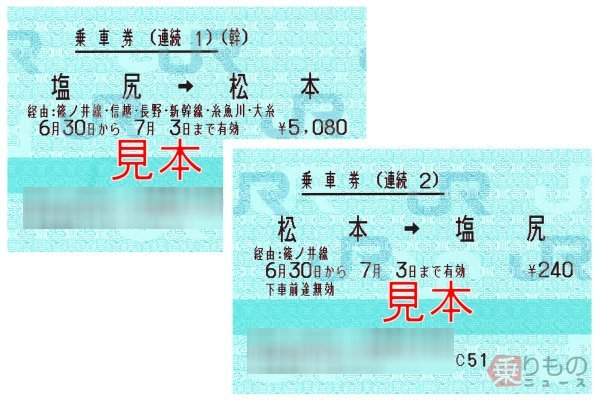 Large 180621 renzoku 01