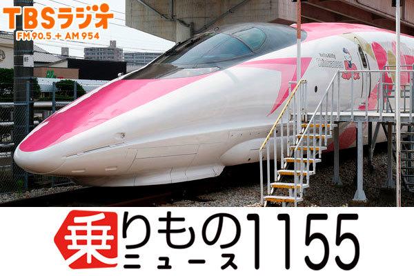 Large norimono1155 180701