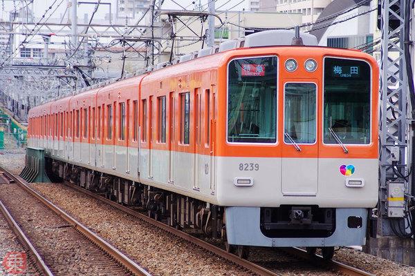 Large 180627 line 01