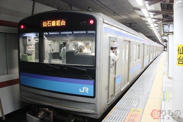 Large 180706 subwayteigi 02