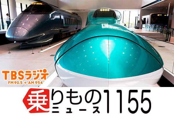 Large norimono1155 180708