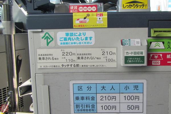 Large 180713 kosoku1 02