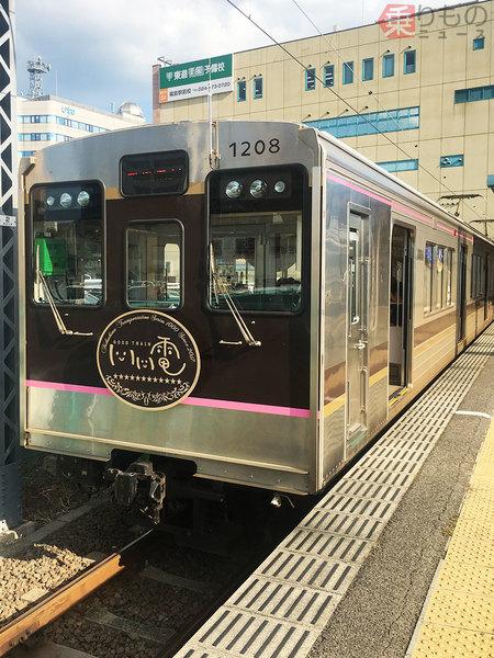 Large 180718 fukumoji 04