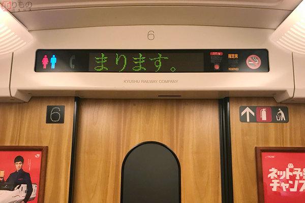 Large 180720 shinkansen 02