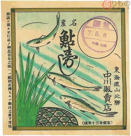 Large 180718 ryshouwaekiben 02