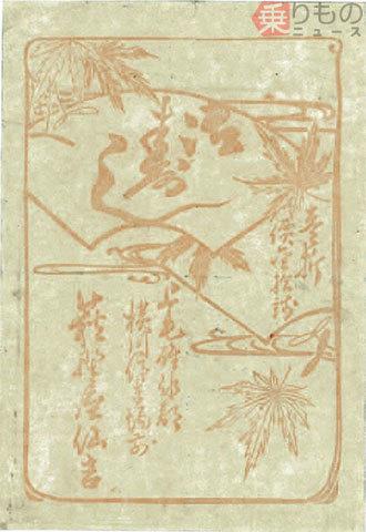 Large 180718 ryshouwaekiben 05