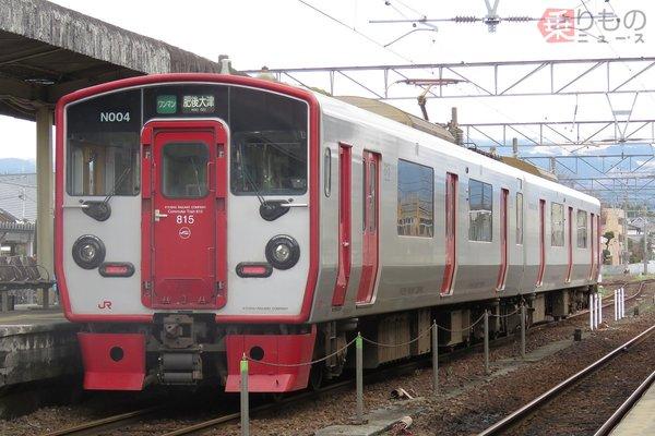 Large 180725 kumamotoaprail 01