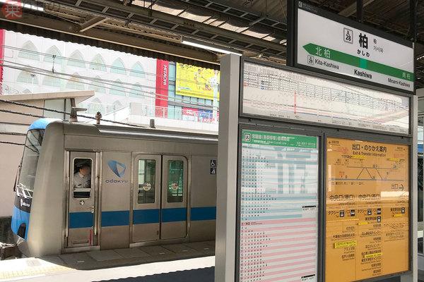 各駅 常磐 停車 状況 線 運行 [mixi]運転状況・ダイヤ情報