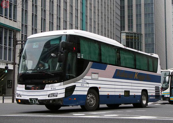 Large 180801 keiyu 08