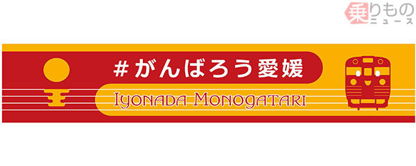 Large 180807 jrsiyonada 01