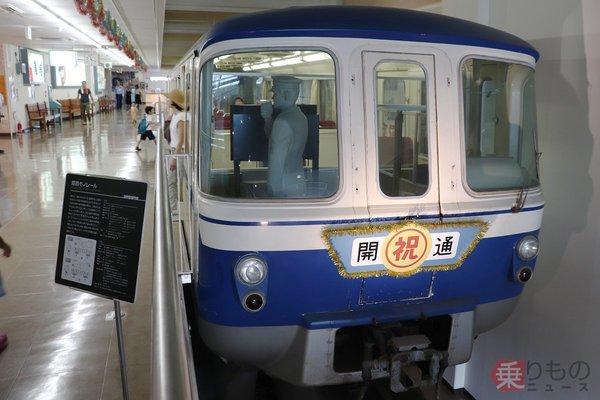 Large 180813 daisyogun 02