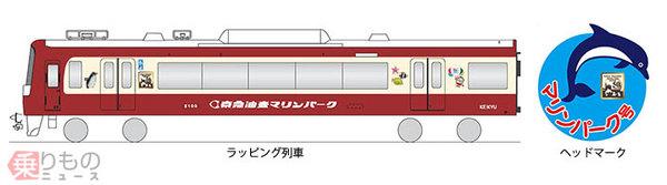 Large 180816 keikyuaburatsubo 01