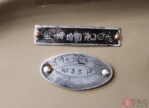 Large 180724 100shiki 02