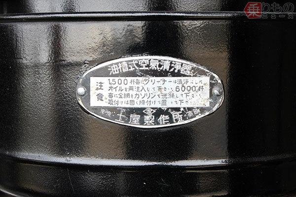 Large 180724 100shiki 08