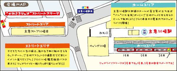 Large 180823 kqkawasaki 02