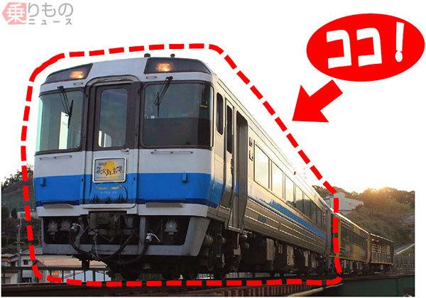 Large 180829 jrsishin 01