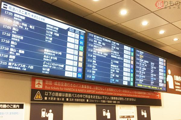 Large 180830 terminal 02