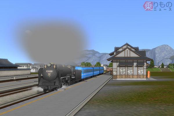Large 180904 atrain 08