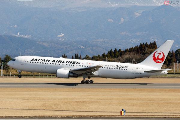 那覇 空港 から 関西 空港