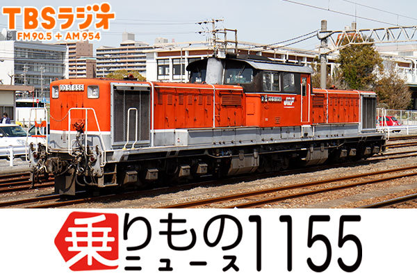 Large 1155 180909