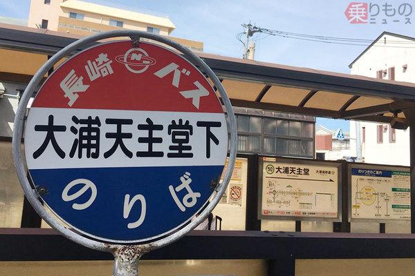 Large 180827 nagasaki 03