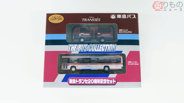 Large 180912 tokyubustrmk 51