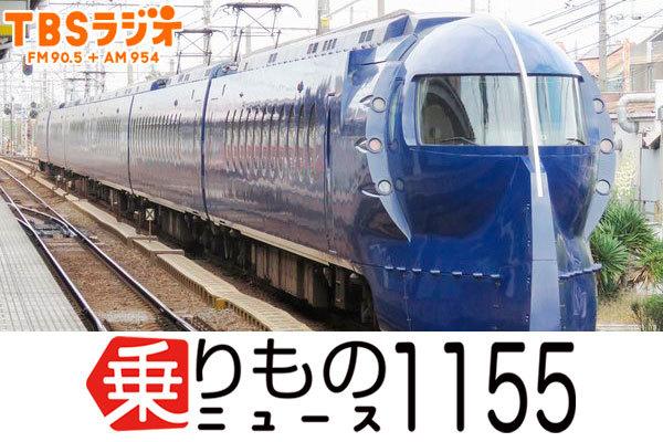 Large 1155 180916